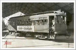 Camp Crosley Trolley